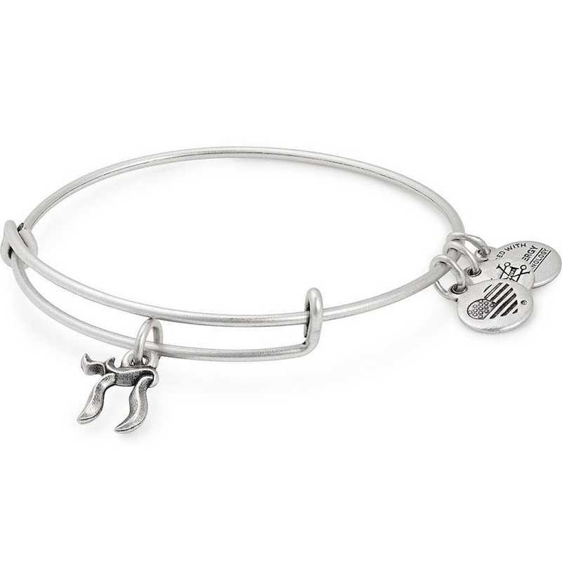 A18CHAI01RS: Chai Bangle - Rafaelian Silver Finish