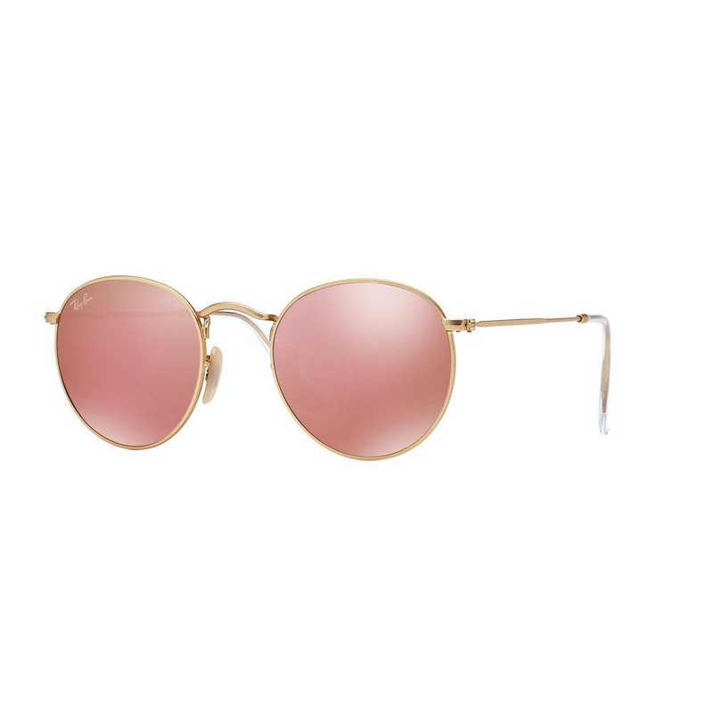 0RB3447112Z2: Round Metal Sunglasses - Brown/Pink