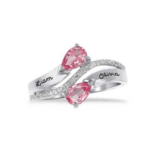 Entice Personalized Ring