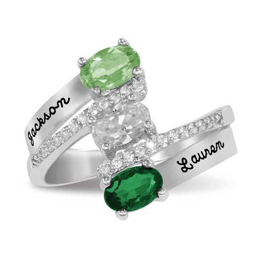 Impassion Personalized Ring