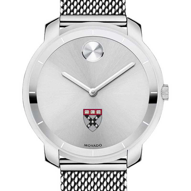 615789878216: Harvard Business School Women's Movado Stainless Bold 36