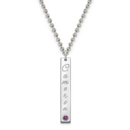Personalized Sterling Silver Medium Epoxy Vertical Bar Name Charm Necklace with Birthstone