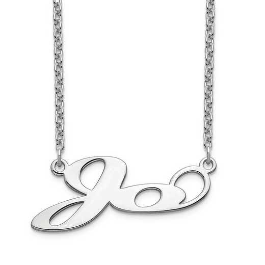 10XNA1068W: 10 Karat White Gold Short Matura Name Plate Necklace