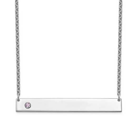Personalized Sterling Silver 1 Crystal Birthstone Large Bar Name Necklace