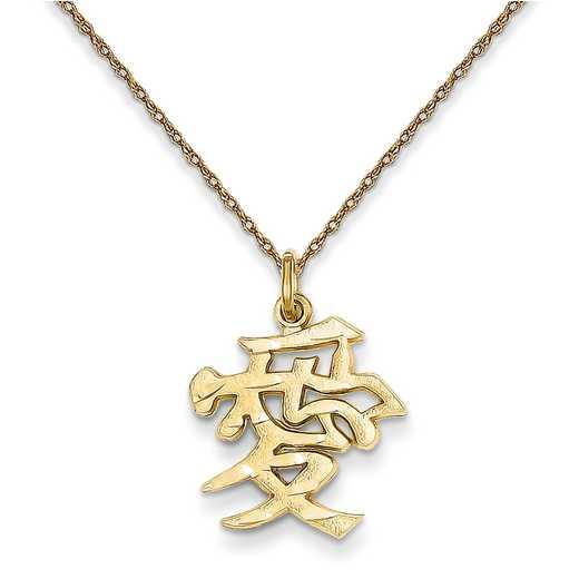 C10825RY-18: 14K YG Love Symbol Pendant Necklace