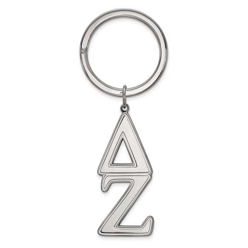 SS010DZ: SS LogoArt Delta Zeta Key Chain