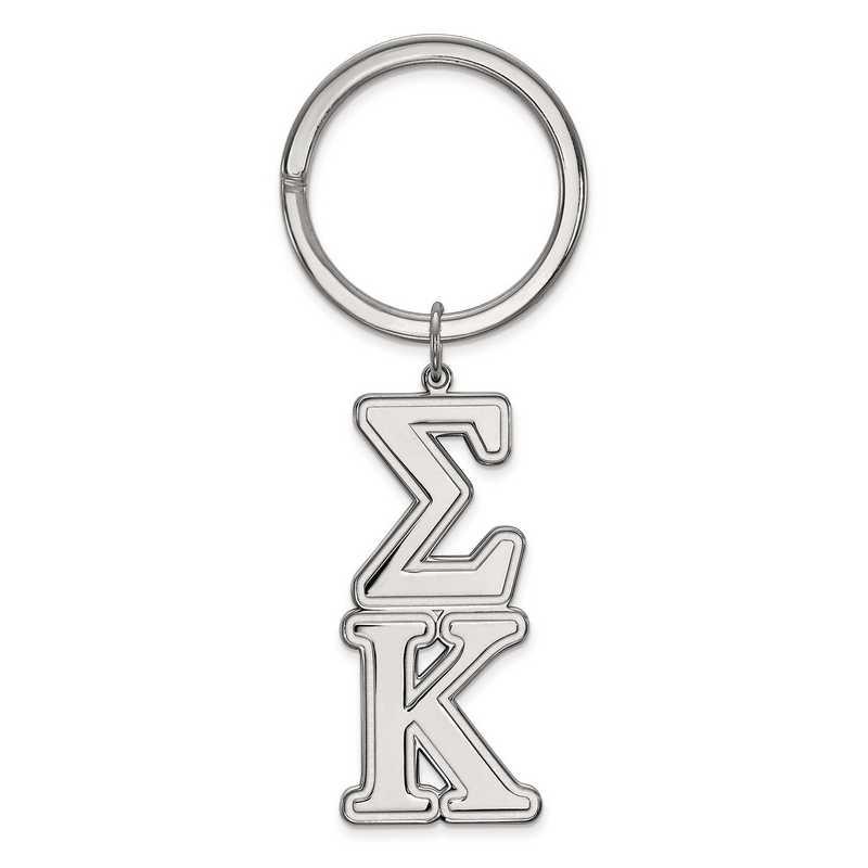 SS010SKP: SS LogoArt Sigma Kappa Key Chain