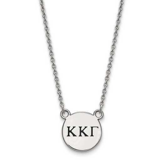 SS016KKG-18: SS LogoArt Kappa Kappa Gamma Sm Enl Pend w/Necklace