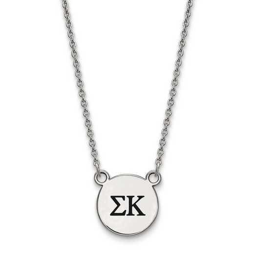 SS016SKP-18: SS LogoArt Sigma Kappa Sm Enl Pend w/Necklace