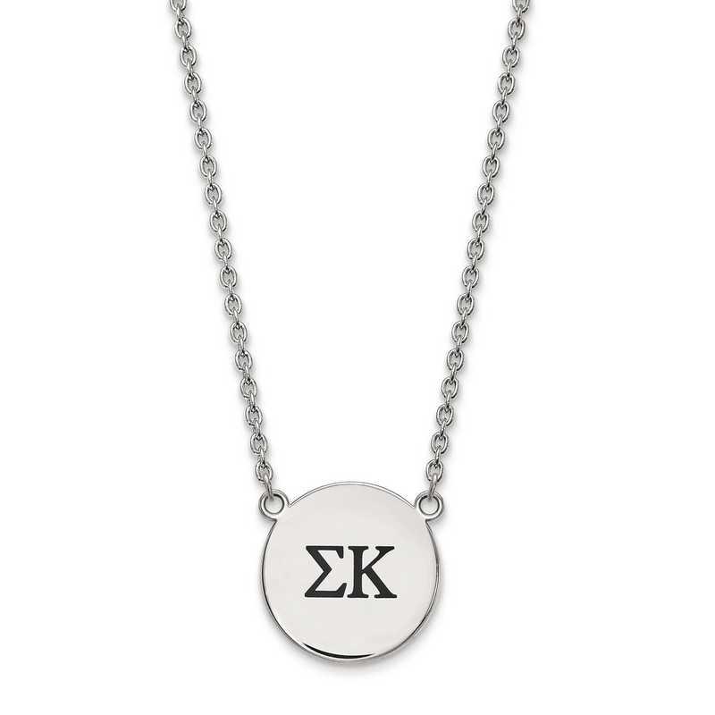 SS017SKP-18: SS LogoArt Sigma Kappa Large Enl Pend w/Necklace