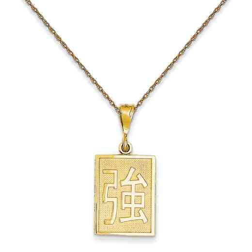 K3207/5RY-18: 14K YG Strength Pendant Necklace