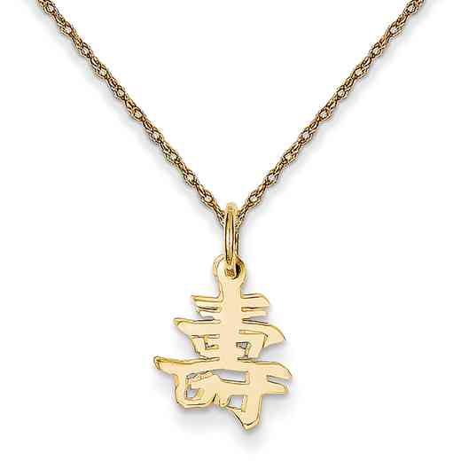 K826/5RY-18: 14K YG Solid Polished Chinese Long Life Pendant Necklace Necklace