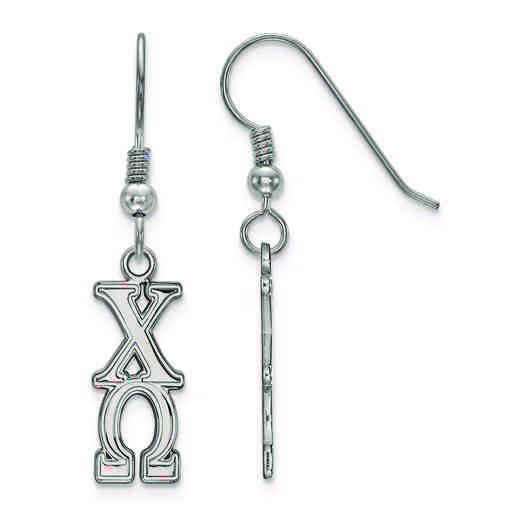 SS004CHO: Strlng Slvr LogoArt Chi Omega Dangle Medium Earrings