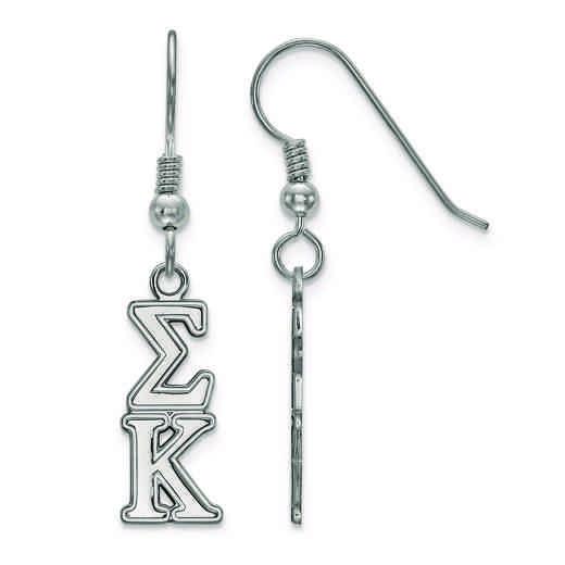 SS004SKP: Strlng Slvr LogoArt Sigma Kappa Dangle Small Earrings