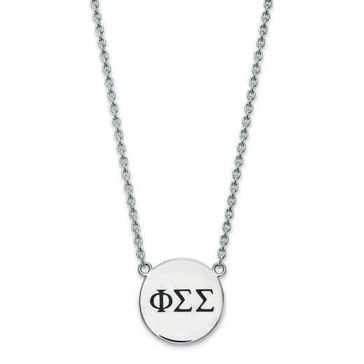 SS017PSS-18: SS LogoArt Phi Sigma Sigma Large Enl Pend w/Necklace