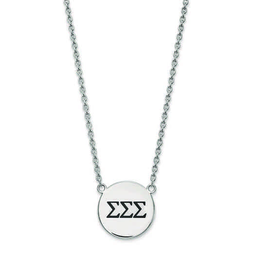 SS017SSS-18: SS LogoArt Sigma Sigma Sigma Large Enl Pend w/Necklace
