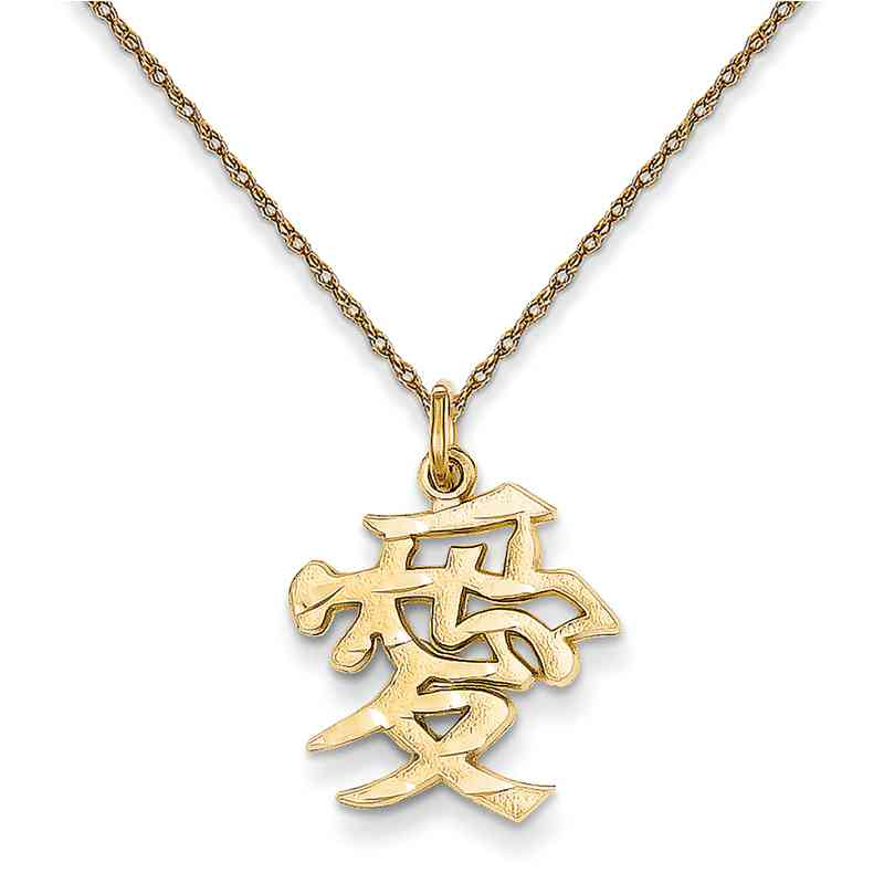 Ai Chinese Love Symbol Pendant Necklace In 14k Yellow Gold