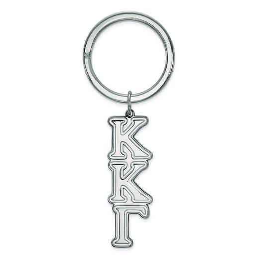 SS010KKG: SS LogoArt Kappa Kappa Gamma Key Chain